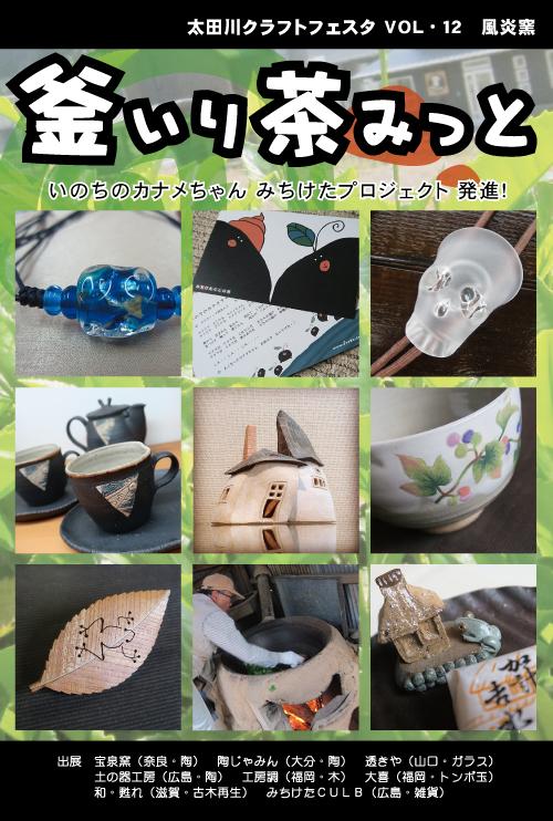 craft01.jpg