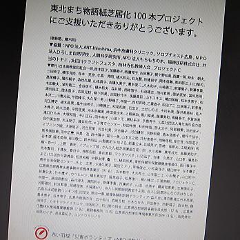 kamisibai02.jpg