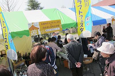 yosiwa01.jpg